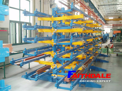 FC drawer type cantilever rack